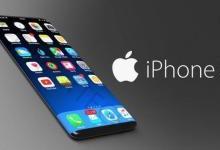 郭明錤:苹果iPhone 8的十大预测