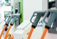 充电桩现状调查:总量近10万 却少人问津