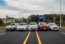 5款纯电动汽车同场PK:谁靠谱谁忽悠?