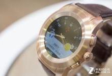 液晶屏加机械指针智能手表 你咋看?