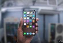 苹果已预订iPhone 3D传感器订单
