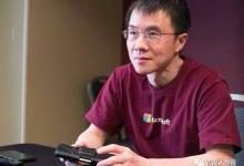 陆奇:从微软三大藩主到百度治水大将