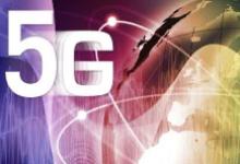 5G:互联网企业之蜜糖 运营商之砒霜?
