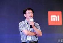 小米音频杨永成:做好智能音箱是小米下个目标