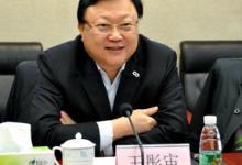 王彤宙任中国节能环保集团公司党委副书记