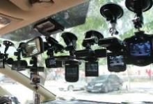 2017汽车电子后装市场7大趋势