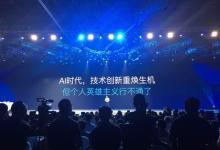 百度开了个会市值涨至638亿美元 京东愿望落空