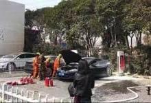 """谈新能源汽车故障起火:厂商该不该""""背锅""""?"""