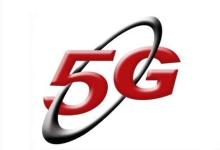 5G发牌时间预计在19年,三细分领域详解投资机会