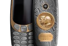 G20峰会定制版诺基亚3310:售价1.6万 用钢化材质