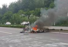 再现安全事故!河北邯郸一电动汽车起火自燃