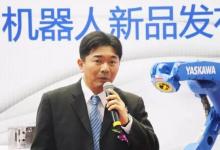 安川电机发布全新小型机器人GP系列