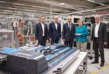 聊聊一场围绕着超级电池电池工厂的大战