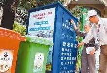 垃圾分类处理严抓 资源回收再生行业未来可期