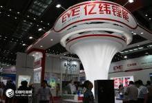 全球仅约三家企业生产21700电池