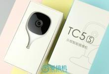 乐橙TC5S智能摄像机评测:语音交互+人形检测