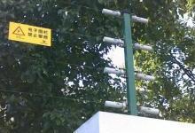 解析常见的电子围栏报警系统