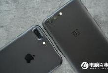 一加5对比iPhone7 Plus评测:差距远吗?