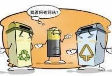 2020年新能源电池将报废12-17万吨