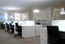 详解办公室中的任务·环境照明