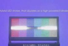 """近期那些令人""""一见难忘""""的LED相关产品"""