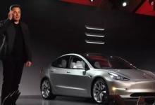 揭秘:特斯拉电动汽车的工作原理