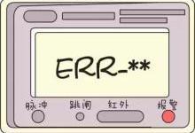 智能电表可能出现哪些故障?