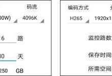 安防监控升级H.265摄像机:提高哪些检测优势?