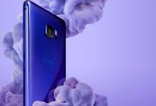 HTC U Ultra疑侵权,宏达电遭日亚化起诉