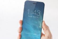 iPhone8将使用后置激光系统:助力增强现实功能