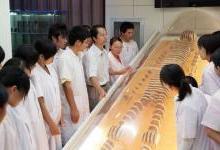 国务院办公厅推动医学教育改革发展作出部署