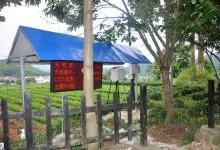 农业物联网助推菖蒲示范区转型发展