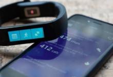 新型温度传感器将增强可穿戴设备能效