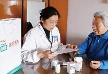 深圳市将发布首部家庭医生服务管理办法