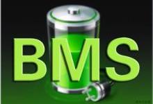 从1亿到250亿 国内BMS市场三足鼎立