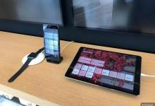 苹果在全球零售店推互动HomeKit体验