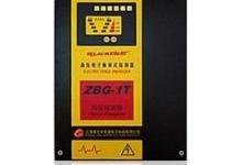 解析脉冲电子围栏系统组成及各部件工作原理