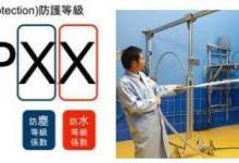 浅谈LED灌封材料防水性