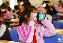 """简析VR教育细分领域的""""危""""与""""机"""""""