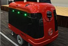 日本快递机器人来了:可装载100公斤物品 送到顾客家门口