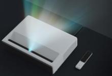 三种投影光源优缺点对比:激光将成最好利器