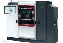 德玛吉森精推出最小的一款金属3D打印机