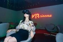 全球首家专业VR影院研究报告