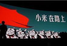 """小米与诺基亚达成""""一揽子""""合作协议 双方在谋求什么?"""