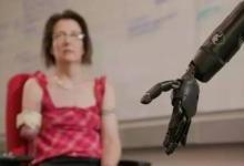 医疗技术公司为仿生假肢增加感知能力