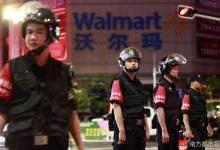 深圳爆发砍人事件 安防概念股受关注