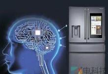 白电欲借AI+物联网跨越创新壁垒