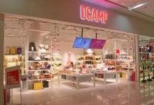 物联网新零售DCAMP在广州开业