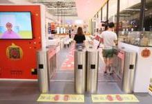 无人商店新零售型态 带动相关传感器芯片商机