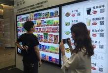 无人零售店为RFID技术下一爆发点?